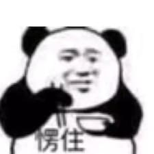 Profil utilisateur de 俊凯