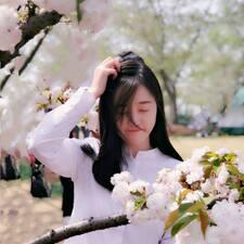 诗琪 - Profil Użytkownika