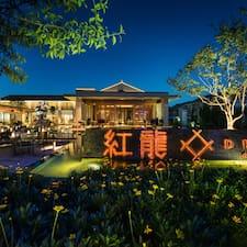Henkilön 大理红龙井酒店 käyttäjäprofiili
