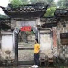 昕 - Uživatelský profil