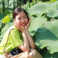Chungha Ester User Profile