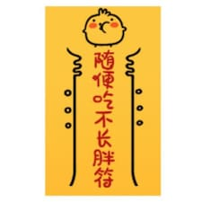 佳丽 User Profile