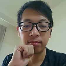 Profil Pengguna 國進