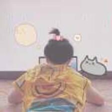 Profil utilisateur de 炫华