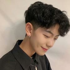 清 - Uživatelský profil