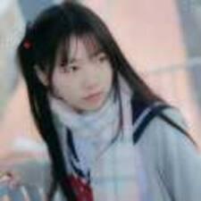 Profil utilisateur de 曦