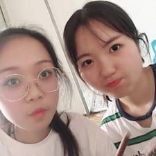 枫 Kullanıcı Profili