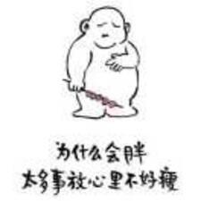 伟荣 User Profile