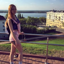 Nutzerprofil von Анастасия