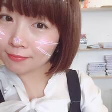儒 User Profile