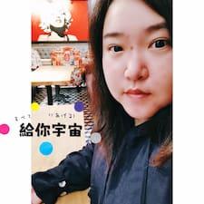 怡 felhasználói profilja