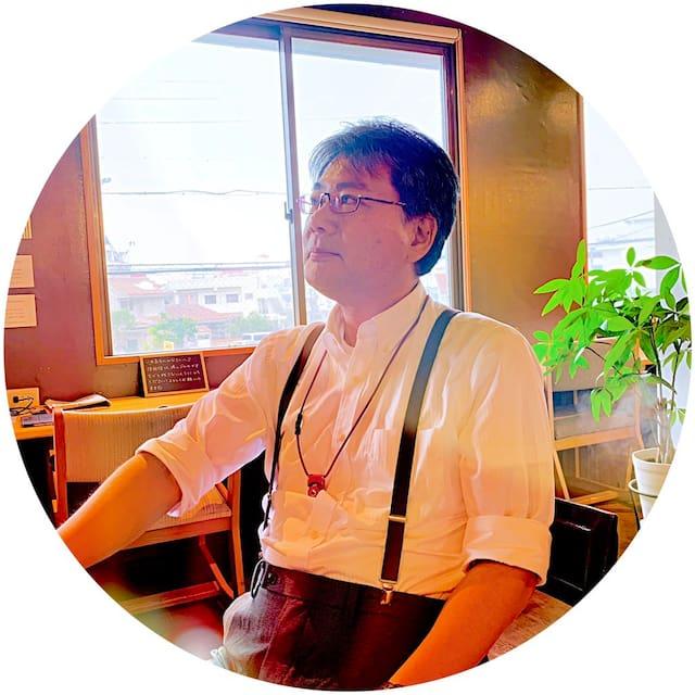 Guidebook for Itoman-shi