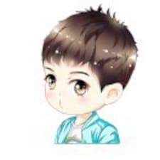 Profil utilisateur de 徐女士