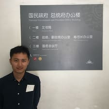 Tongli User Profile