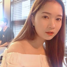 Profil Pengguna 정미