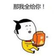 Nutzerprofil von 锦华