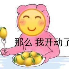 Perfil do usuário de 文博