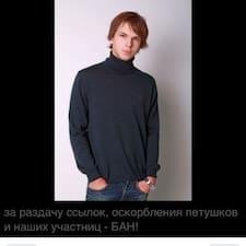 Nutzerprofil von Александр