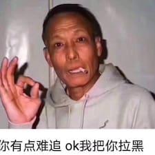 Perfil do usuário de 霸天