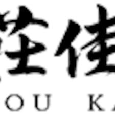 別荘佳景 User Profile