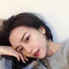 Nutzerprofil von 子璇