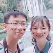 Jiayun User Profile