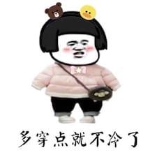 梦莹 felhasználói profilja