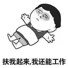Nutzerprofil von 燕彬
