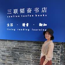 白白 User Profile