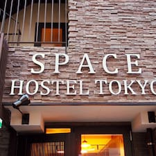 Space Hostel Tokyo es SuperAnfitrión.