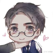 清扬 Kullanıcı Profili