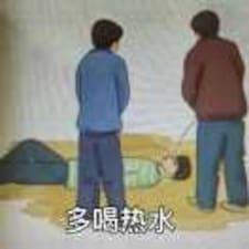Profil utilisateur de 润恒