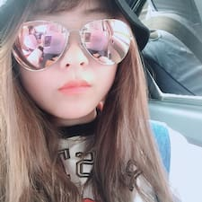 Profil Pengguna 蓉