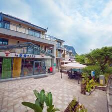 Gebruikersprofiel Guilin River View Villa