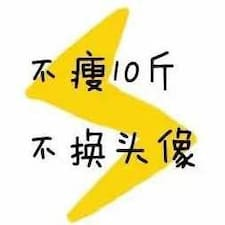 Perfil de usuario de Юэ