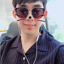Sungdae User Profile
