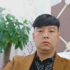 大华 Brugerprofil