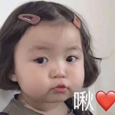 Jiang Kullanıcı Profili