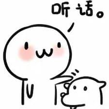 Perfil do usuário de 雯