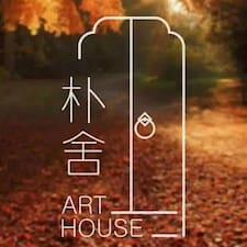 Nutzerprofil von 土