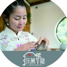 Användarprofil för 坤
