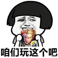 Nutzerprofil von 文华