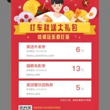 Profil korisnika 志明