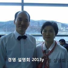광현 ist ein Superhost.