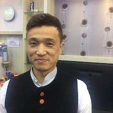 Byeong Han User Profile