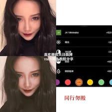 颖妍 User Profile