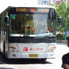 Tingshen User Profile