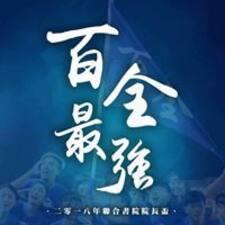 Профиль пользователя Kai Leong