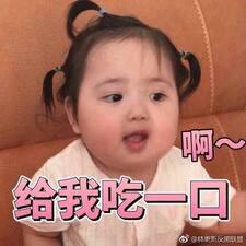 Profil utilisateur de 游心ch➍