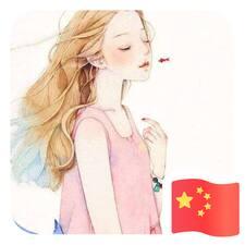 Profilo utente di 青青子衿